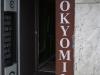 Tokyo Milk-uchujin-adrianstorey_2014_11_02_4110