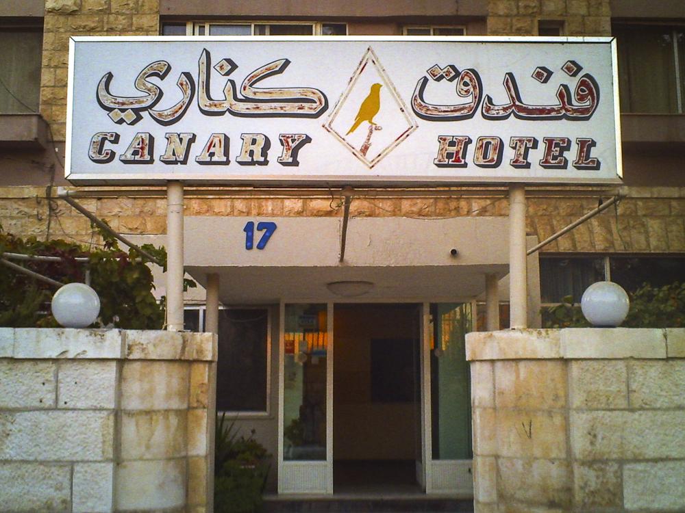 The Canary Hotel - Enterance