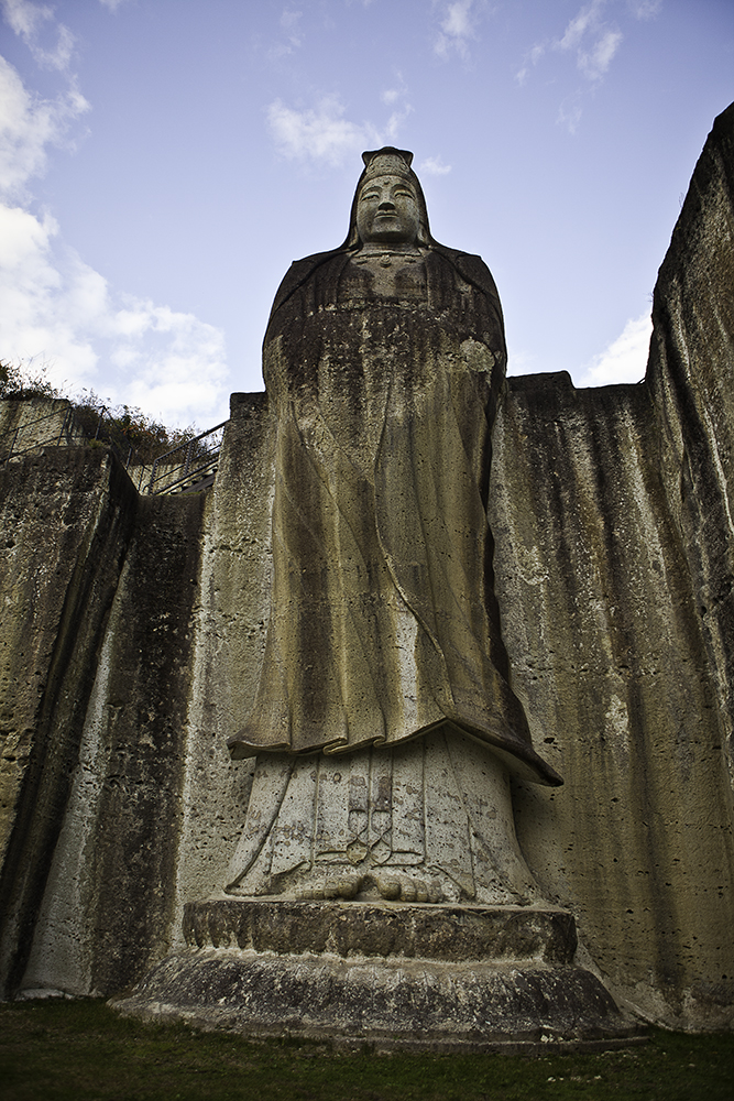 Heiwa Kannon, Oya, Tochigi, Japan