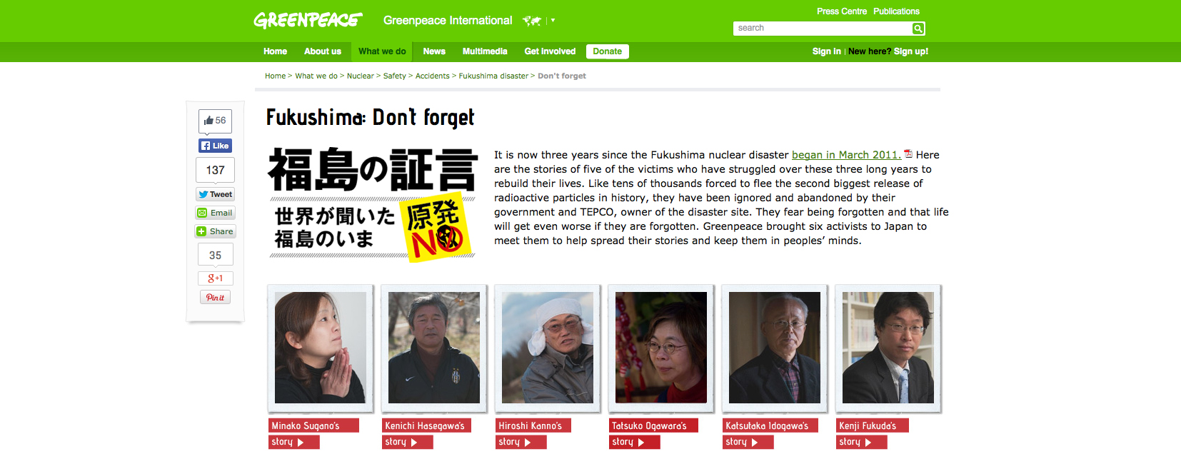 Greenpeace - Fukushima:Don't Forget