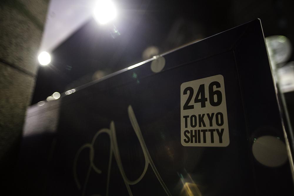 246 Tokyo Shitty ©Uchujin-AdrianStorey_2014_02_01