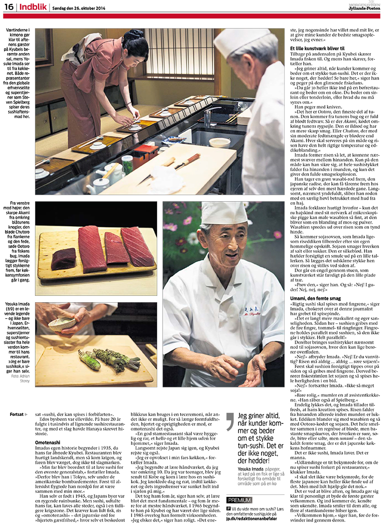 Uchujin/Adrian Storey photos - Kyubei Sushi for Jyllands Posten - page 2