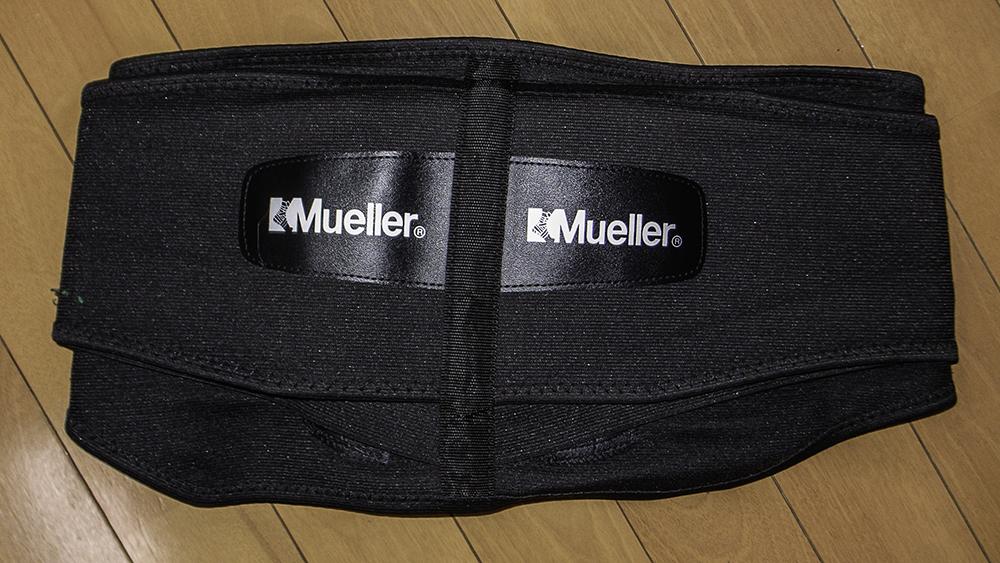 mueller back brace