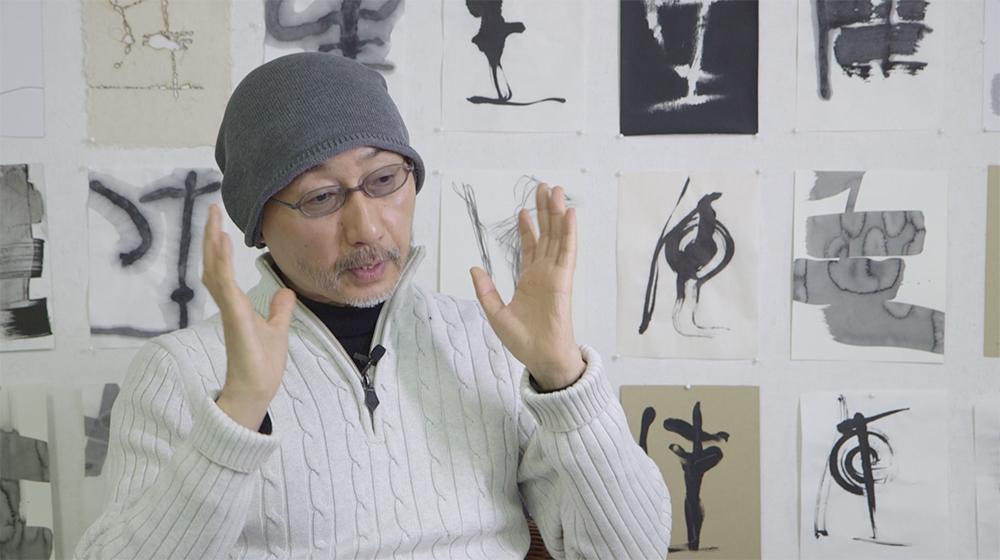 Nakajima Hiroyuki interview screenshot