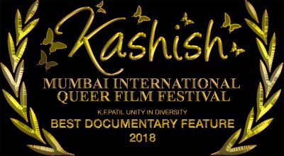 Kashish Mumbai International Queer Film Festival K.F.Patil Unity in Diversity Best Documentary Feature award - Boys For Sale