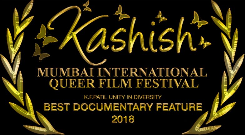 Kashish Mumbai International Queer Film Festival K.F.Patil Unity in Diversity Best Documentary Feature award - Boys For Sale