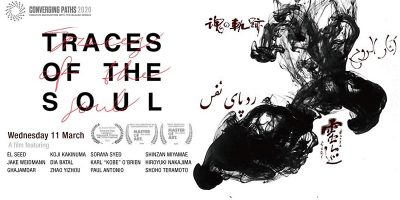 Traces Of The Soul - Asia House Screening March 11th 2020