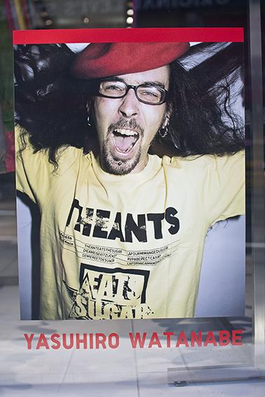 Uniqlo UT Store Harajuku, Tokyo Feb 2009 -poster of Adrian Storey / Uchujin wearing Yasuhiro Watanabe t-shirt